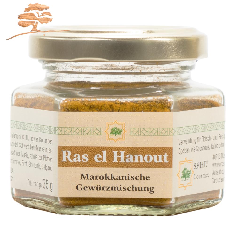 Ras El Hanout (Marokkanische Gewürzmischung), 35 g